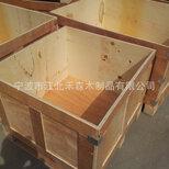 宁波钢带木箱加工定制图片2