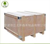 宁波钢带木箱加工定制图片1