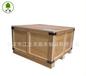 寧波木制包裝木箱價格