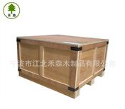 宁波钢带木箱加工定制图片3