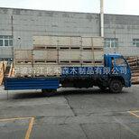 宁波钢带木箱加工定制图片4