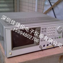 销售/维修AgilentE8362B网络分析仪AgilentE8362B图片
