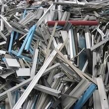 自贡不锈钢回收电话图片