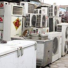 电器回收公司