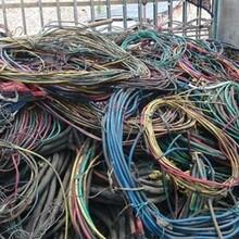 自贡电线电缆回收地址图片