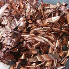 自流井废铜回收价格图片