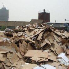 废纸回收公司