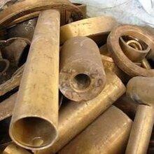 各类有色金属回收公司