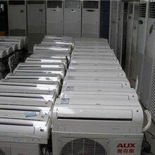 空调回收公司