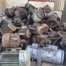 自贡马达电机回收站点图片