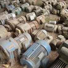 自贡马达电机回收服务图片