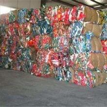 自贡塑胶回收多少钱图片