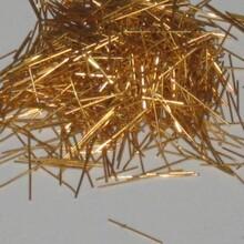 自贡大量回收稀有金属图片