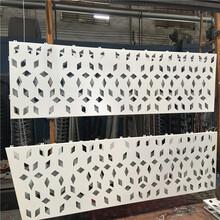 贵东森游戏主管雕花铝单板供应商,镂东森游戏主管铝单板图片