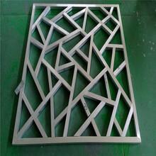 河南铝窗花生产厂家图片