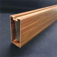 贵州木纹铝方管定制价格图片
