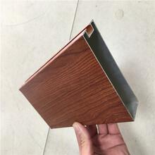 四川木纹铝方管生产厂家图片