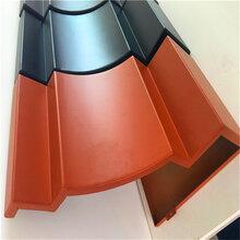 云南造型铝单板厂家定制图片