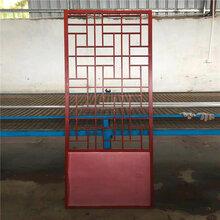 供应南昌仿古铝窗花的生产厂信誉棋牌游戏图片