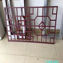 萍乡哪里有定做铝窗花的厂家图片