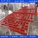 德普龍鋁合金花格,荊州焊接工藝鋁花格各種款式定制