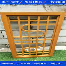 德普龙铝花格窗,襄樊焊接工艺铝花格厂家直销图片