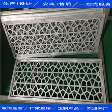 荆州仿古木纹铝花格规格齐全厂家,铝花格窗图片