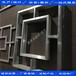 宜昌仿古木紋鋁花格生產安裝廠家,鋁合金花格