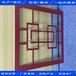 德普龍鋁合金花格,郴州仿古木紋鋁花格規格齊全廠家
