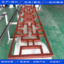 广州街道改造铝花格规格齐全厂家,铝窗花图片