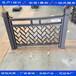 荊州焊接工藝鋁花格款式齊全