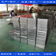 德普龙建材竞博国际长条铝扣板,武汉防风铝条扣价格实惠图片