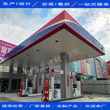 德普龙建材竞博国际s形长条铝扣板,萍乡防风铝条扣生产厂家图片