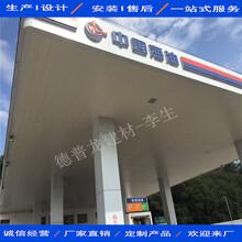 德普龙建材竞博国际加油站铝条扣,武汉防风铝条扣放心省心图片