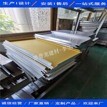 德普龙建材竞博国际加油站铝条扣,郑州防风铝条扣造型美观图片