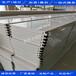 德普龍建材有限公司s形長條鋁扣板,邢臺新能源油站防風鋁條扣