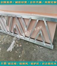 濮陽中醫院鋁花格效果圖定制,古建裝飾鋁花格圖片