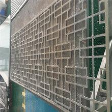 西藏雕花鋁單板批發廠家定制圖片