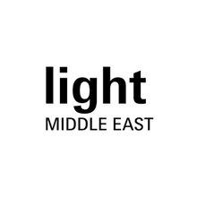 2019迪拜照明展-城市建筑燈光展-商業照明展