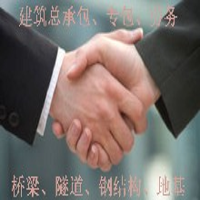 广东汕尾机电工程承包资质转让放下你所有担忧
