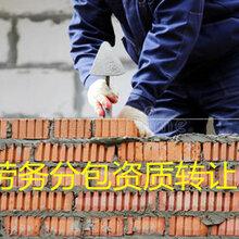 广东潮州建筑工程承包资质转让诚信办理不二价