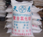 聚合氯化鋁絮凝劑混凝劑使用技巧
