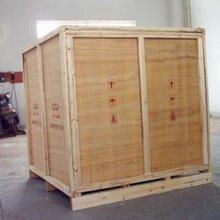 邢台木包装箱供应商