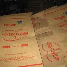 唐山三复合纸袋厂家