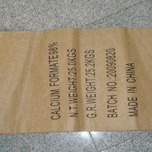 天津三复合纸袋供应商