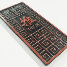河南房地产铝板浮雕标识牌供应商厂优游注册平台图片