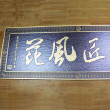河南鋁板鍛銅牌匾手工定做浮雕辦公室文化景觀墻浮雕壁畫來圖定制圖片