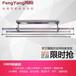 FengYang风阳声控电动双灯功能升降衣架烘干消毒双杆阳台晾衣架