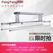 FengYang风阳H809-150全功能款智能升降晾衣机电动阳台伸缩衣架烘干消毒机语音播报