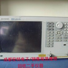 Agilent安捷伦N5182AMXG射频矢量信号发生器图片